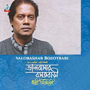 Valobashar Bosotbari