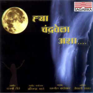Hya Chandravela Asha