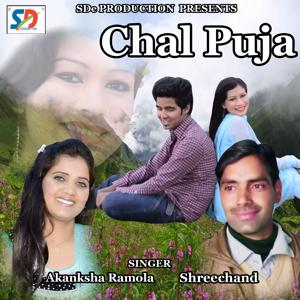 Chal Puja