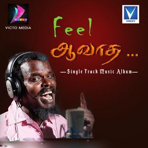 Feel Aavatha