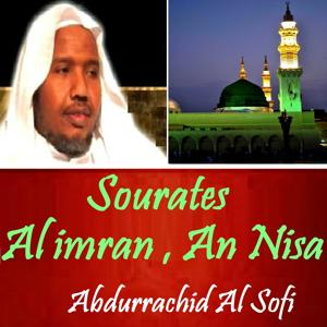 Sourates Al imran , An Nisa (Quran)