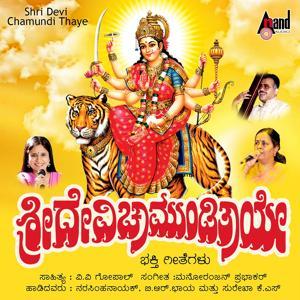 Sri Devi Chamundi Thaye