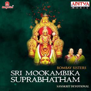 Sri Mookambika Suprabhatham