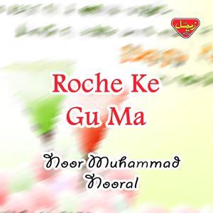 Roche Ke Gu Ma