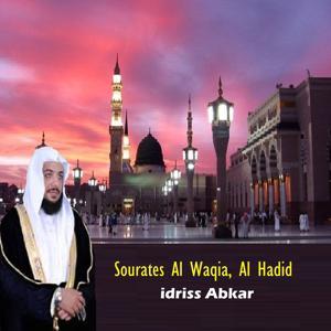 Sourates Al Waqia, Al Hadid (Quran)