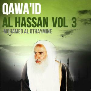 Qawa'id Al Hassan Vol 3 (Quran)