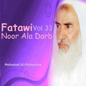 Fatawi Noor Ala Darb Vol 33