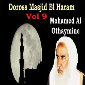 Doross Masjid El Haram Vol 9 (Quran)