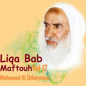 Liqa Bab Maftouh Vol 12