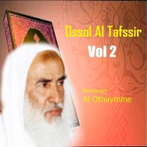 Ossol Al Tafssir Vol 2