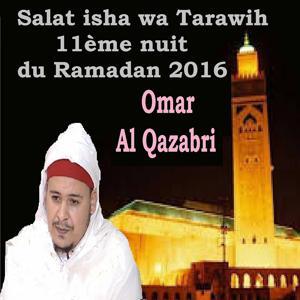 Salat isha wa Tarawih 11ème nuit du Ramadan 2016