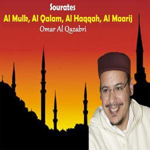 Sourates Al Mulk, Al Qalam, Al Haqqah, Al Maarij