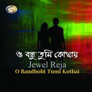 O Bandhobi Tumi Kothai