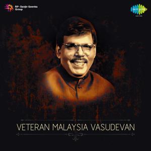 Veteran Malaysia Vasudevan