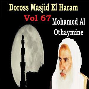 Doross Masjid El Haram Vol 67