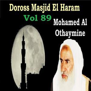 Doross Masjid El Haram Vol 89