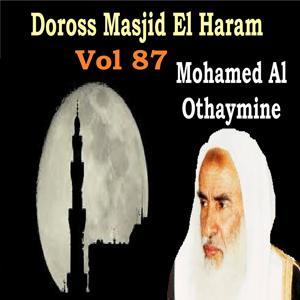 Doross Masjid El Haram Vol 87