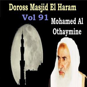 Doross Masjid El Haram Vol 91