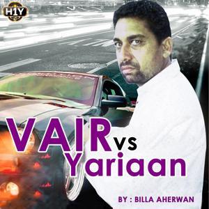 Vair vs. Yariaan