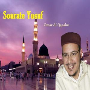 Sourate Yusuf