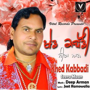 Khed Kabbadi
