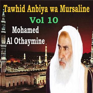 Tawhid Anbiya wa Mursaline Vol 10