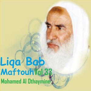 Liqa Bab Maftouh Vol 33