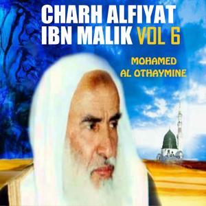 Charh Alfiyat ibn Malik Vol 6