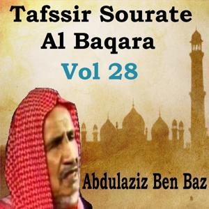 Tafssir Sourate Al Baqara Vol 28