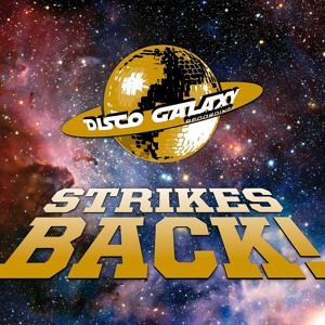 Discogalaxy Strikes Back