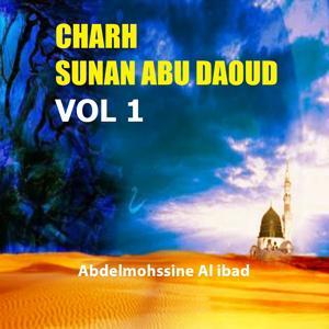 Charh Sunan Abu Daoud Vol 1