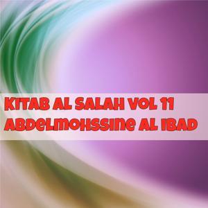 Kitab Al Salah Vol 11