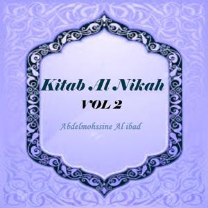 Kitab Al Nikah Vol 2