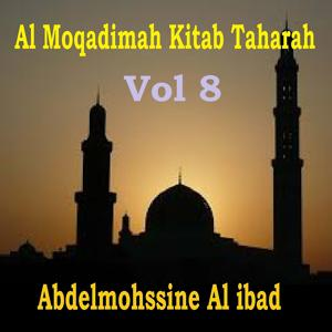 Al Moqadimah Kitab Taharah Vol 8