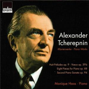 Tcherepnin: Piano Works