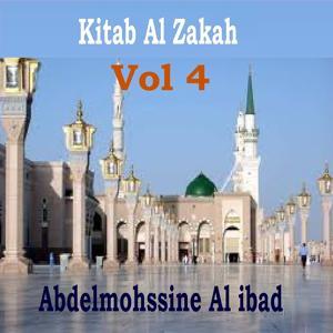 Kitab Al Zakah Vol 4