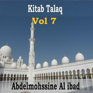 Kitab Talaq Vol 7