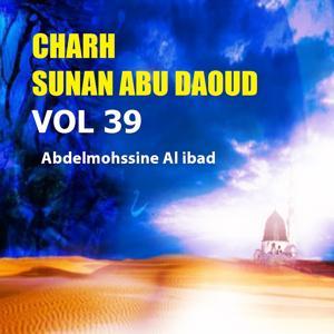 Charh Sunan Abu Daoud Vol 39
