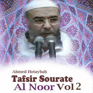Tafsir Sourate Al Noor Vol 2