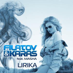 Лирика (feat. Masha)