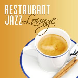 Restaurant Jazz Lounge – Romantic Jazz Instrumental, Classical Jazz, Restaurant Music, Soft Piano, Jazz for Restaurant & Cafe