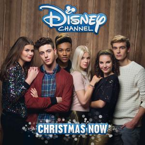 Christmas Now
