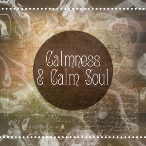Calmness & Calm Soul – Music for Relaxation, Bach, Beethoven, Mozart, Rest in Home