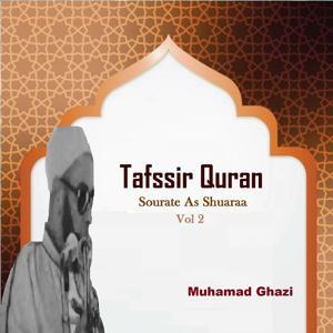 Tafssir Quran Vol 2