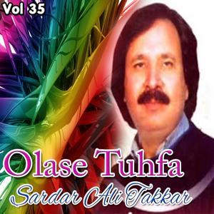 Olase Tuhfa, Vol. 35