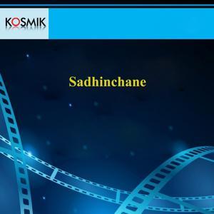 Sadhinchane