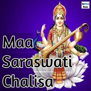 Maa Saraswati Chalisa