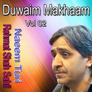 Duwaim Makhaam, Vol. 2
