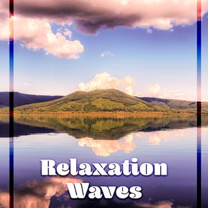 Relaxation Waves – Soothing Music for Spa, Wellness, Calming Sea, Healing Ocean Waves, Pure Mind