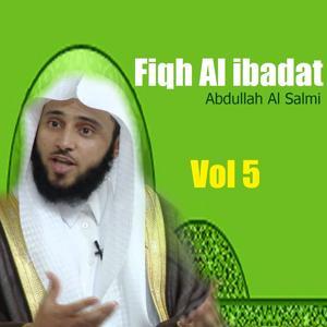Fiqh Al ibadat Vol 5